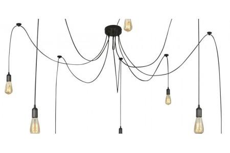 Мы продаем укомплектованный светильник