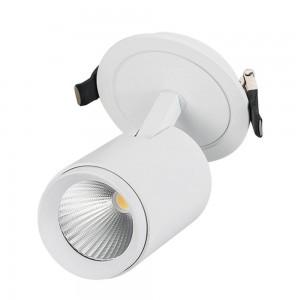 Встраиваемый светодиодный спот Arlight LGD-Lumos-R62-9W Day4000 023736