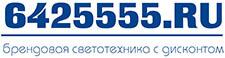 6425555.ru